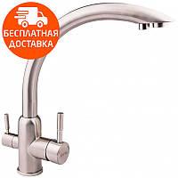 Смеситель для кухни и фильтрованой воды Imperial 31-013-11 нержавеющая сталь
