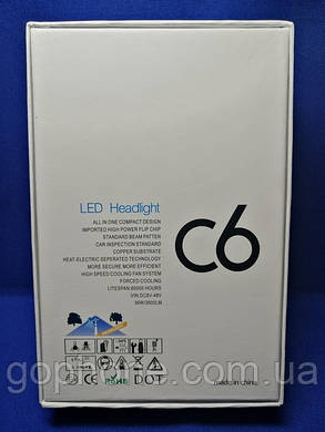 Комплект LED ламп C6 HeadLight H1 36W/3800LM Ксенон, фото 2