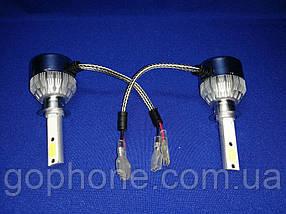 Комплект LED ламп C6 HeadLight H1 36W/3800LM Ксенон