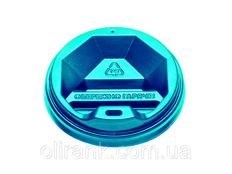 Крышка ТОППЛАСТ КР-79(бирюзовая) 50 шт/уп, (50 уп/ящ) (под 340 мл)