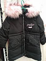 ХИТ!!! Модная  очень теплая зимняя парка на девочку 120р- 160р, фото 1