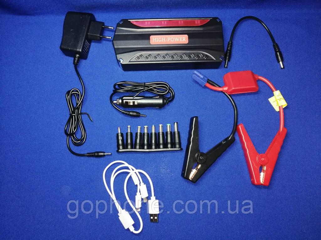 Пусковое автомобильное устройство для аккумулятора JUMP STARTER Power Bank 50800 mAh