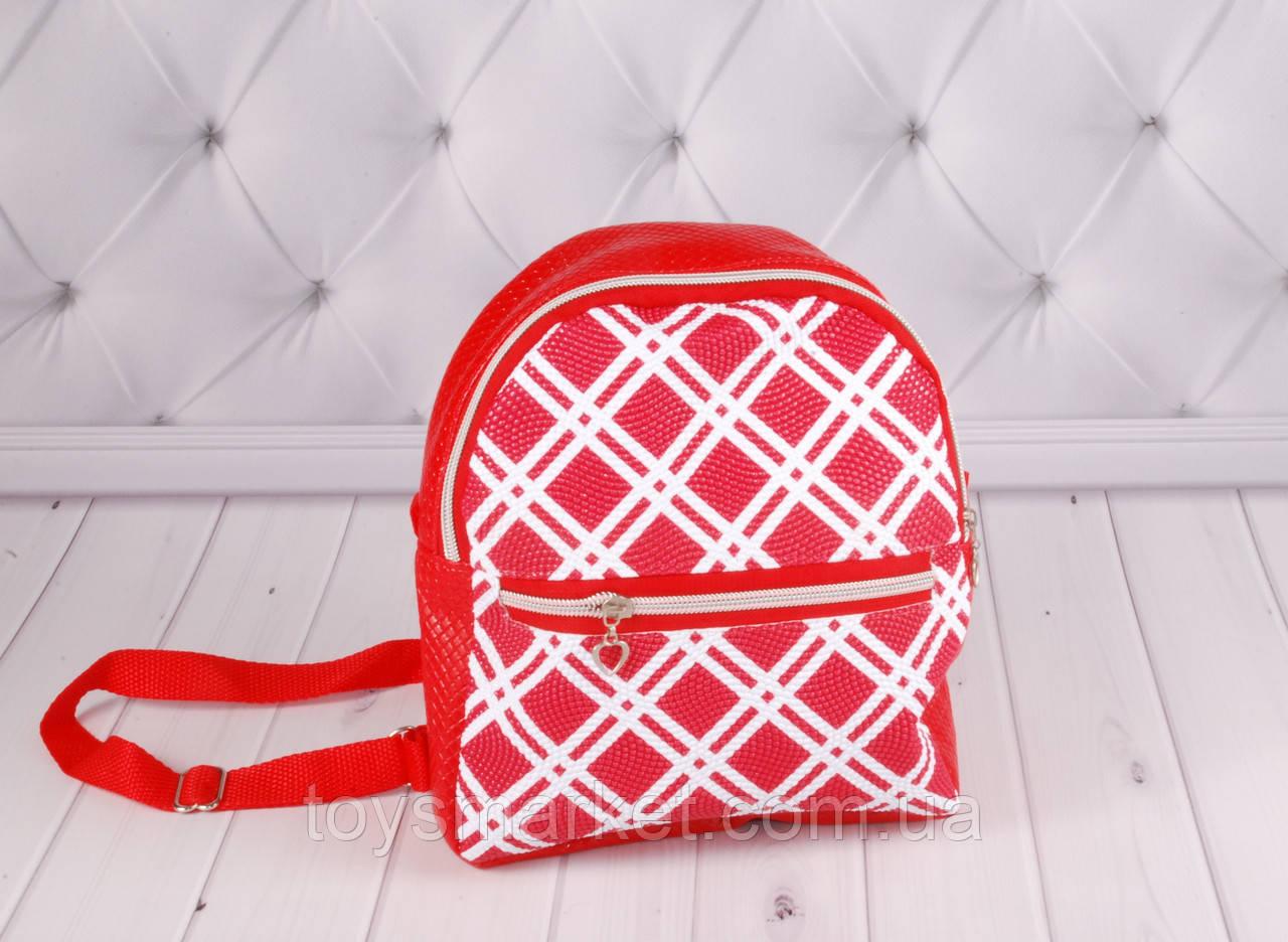 """Детский рюкзак """"Классика"""", рюкзак в садик, рюкзачок для девочек"""