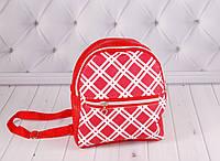 """Детский рюкзак """"Классика"""", рюкзак в садик, рюкзачок для девочек, фото 1"""