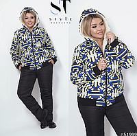 Зимний костюм теплые штаны и куртка холлофайбер в большом размере р. 48-50, 52-54, 54-56