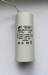 Пусковой конденсатор Sintex 31.5F - 31.5 мкФ с проводами