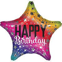 """Фольгована кулька зірка """"Happy Birthday"""" 18"""" Anagram"""