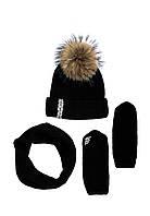 """Комплект (шапка, снуд, рукавицы) с камнями стразами и натуральным помпоном """"Кайла"""""""