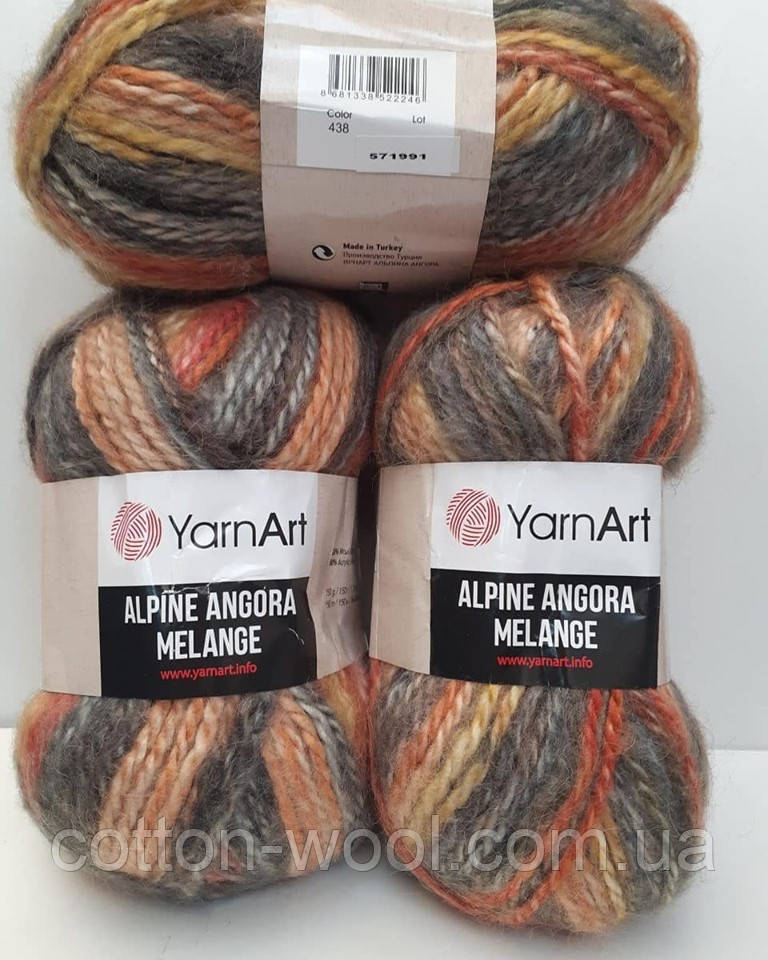 Alpine Angora Melange (Альпінв Ангора Меланж) 20% - вовна, 80% - акріл 438