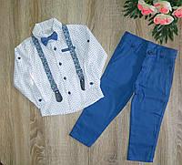 Детский нарядный костюм для мальчика, костюм для мальчика с бабочкой р 92. 98. 104