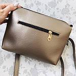 Женская сумка замшевая   (1510/1), фото 9