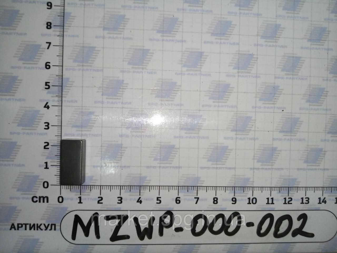 MZWP-000-002 Шпонка призматична 10х8х22 В SaMASZ