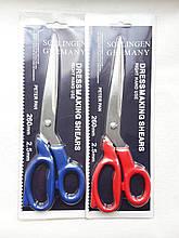 Ножницы швейные 26 см