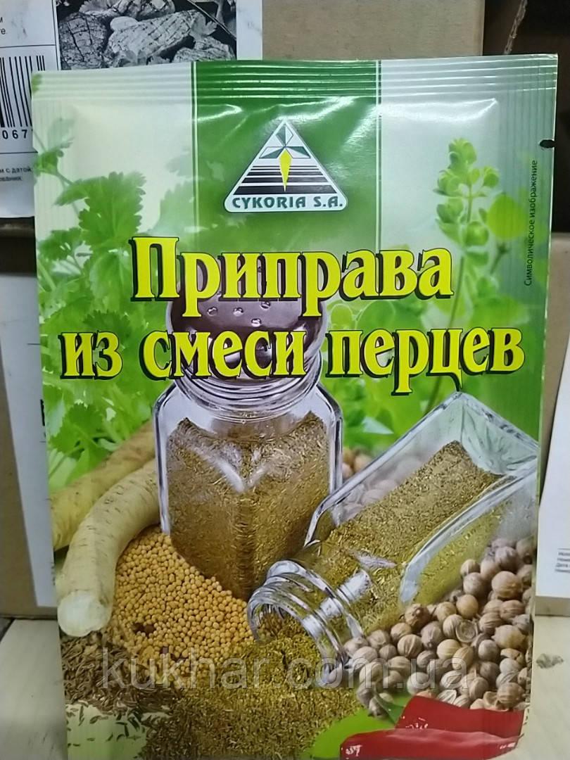 Суміш перців 20 г