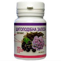 Фитовит Щитовидна залоза, 60 таблеток