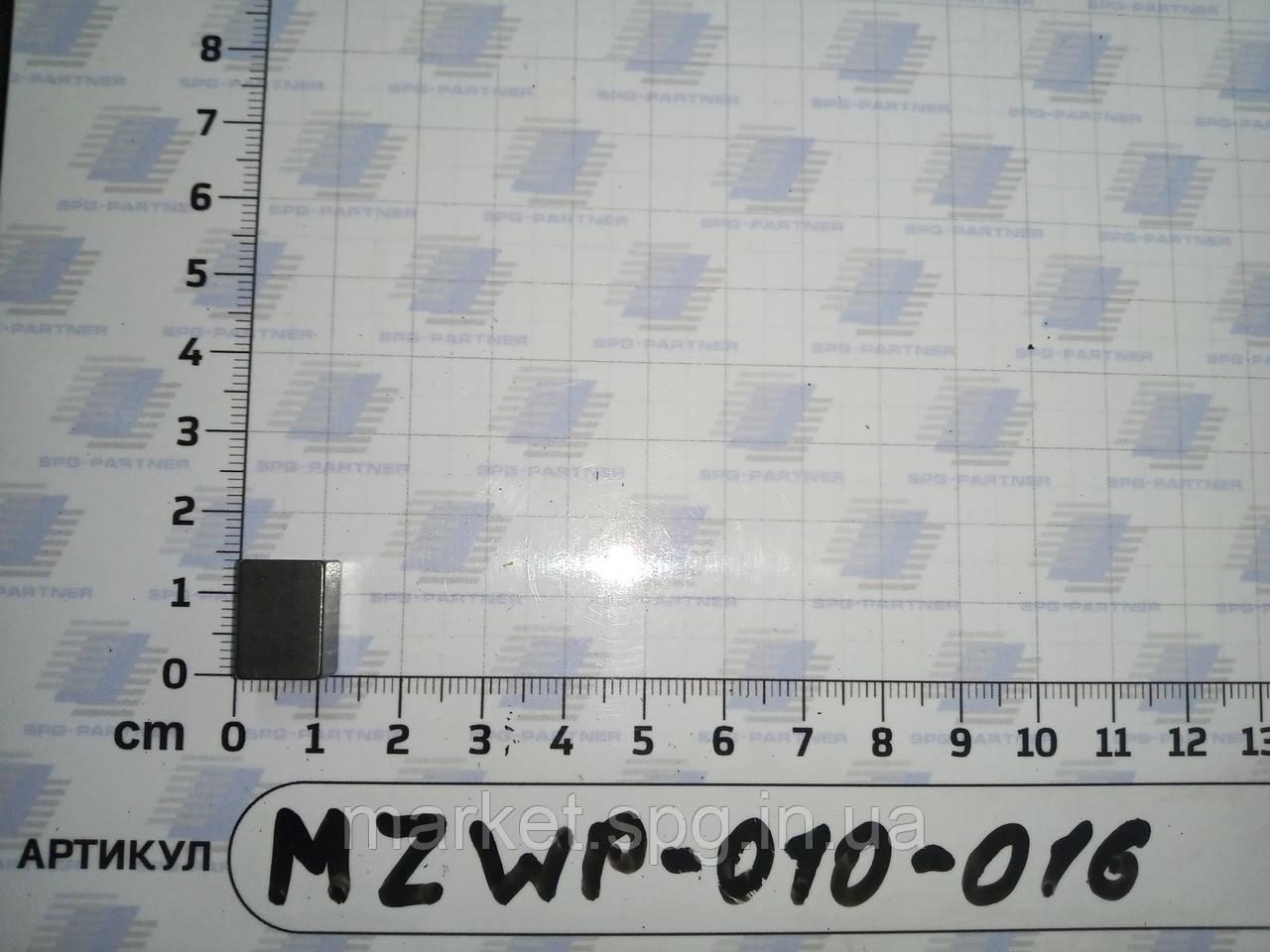 MZWP-010-016 Шпонка призматична 10х8х14 В SaMASZ