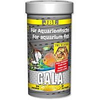Jbl Gala Основной Корм Премиум-Класса Для Аквариумных Рыб, 250 Мл