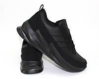 Молодёжные мужские кроссовки на толстой подошве