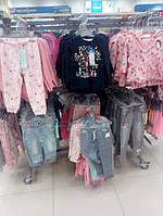 Дитячий Одяг Пепко Опт та роздріб