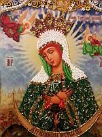 Вышивка бисером '' Остробрамская икона Божией Матери''