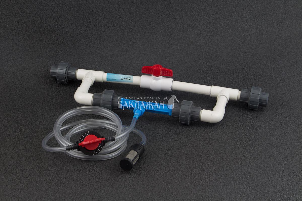 Инжектор Вентури ½ в сборе (комплект для подачи удобрений)