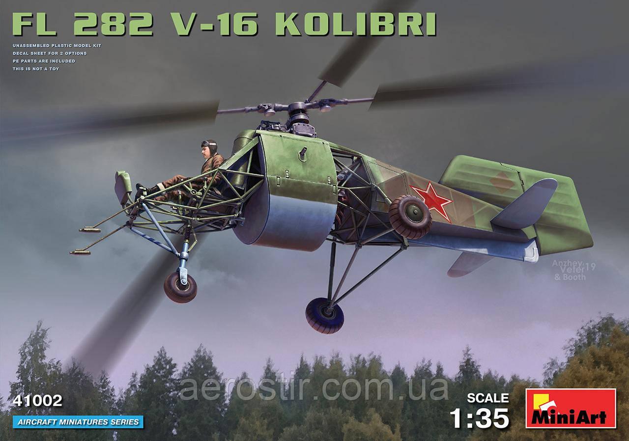 Fl 282 V-16 KOLIBRI 1/35 MiniART 41002