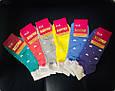 Консервированные носочки любимой - подарок жене, фото 4