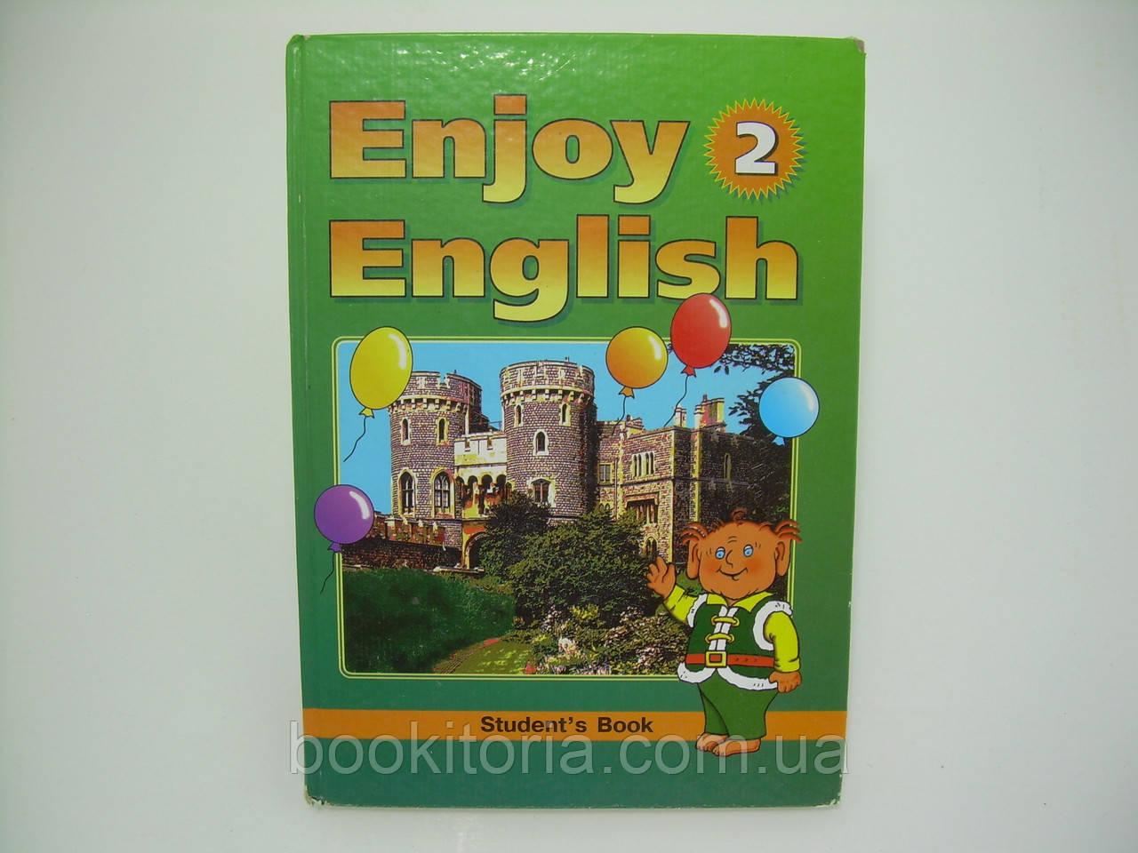 Биболетова М., и др. Enjoy English 2 (б/у).