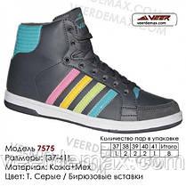 Зимові жіночі кросівки Veer розміри 37-41