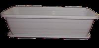 Балконный ящик для цветов с подставкой V=7л(d=50см,h=14,7см)