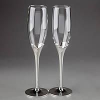 Свадебные фужеры на мельхиоровых ножках под шампанское для молодых