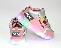 Светящиеся кроссовки на липучках для девочки