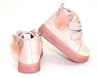 Демисезонные детские ботинки на липучках, фото 1