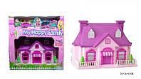 Ігровий ляльковий будиночок My Happy Family c фігурками