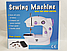 Швейная машинка 4 в 1 Ming Li Sewing Machine MLSM202 Портативная мини ручная ТОП ПРОДАЖ!, фото 8