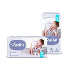 Подгузники Chicolino 5 (11-25кг), 42шт