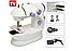 Швейная машинка 4 в 1 Ming Li Sewing Machine MLSM202 Портативная мини ручная ТОП ПРОДАЖ!, фото 2