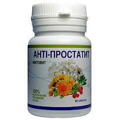 Фитовит Антипростатит, 60 таблеток