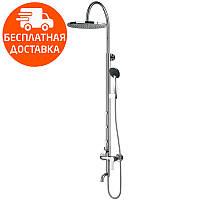 Душевая система для ванны с изливом Imprese Nahoru T-10500 хром