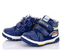 Осенние ботинки детские, для мальчиков