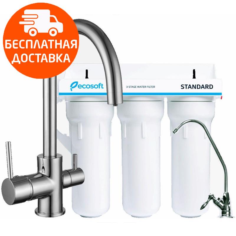Смеситель на две воды Imprese Daicy-U 55009-U+FMV3ECOSTD хром