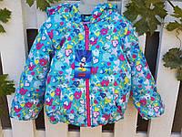 Детская демисезонная куртка для девочки на рост 104-116 см