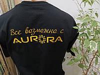 Чорна футболка з логотипом, фото 2