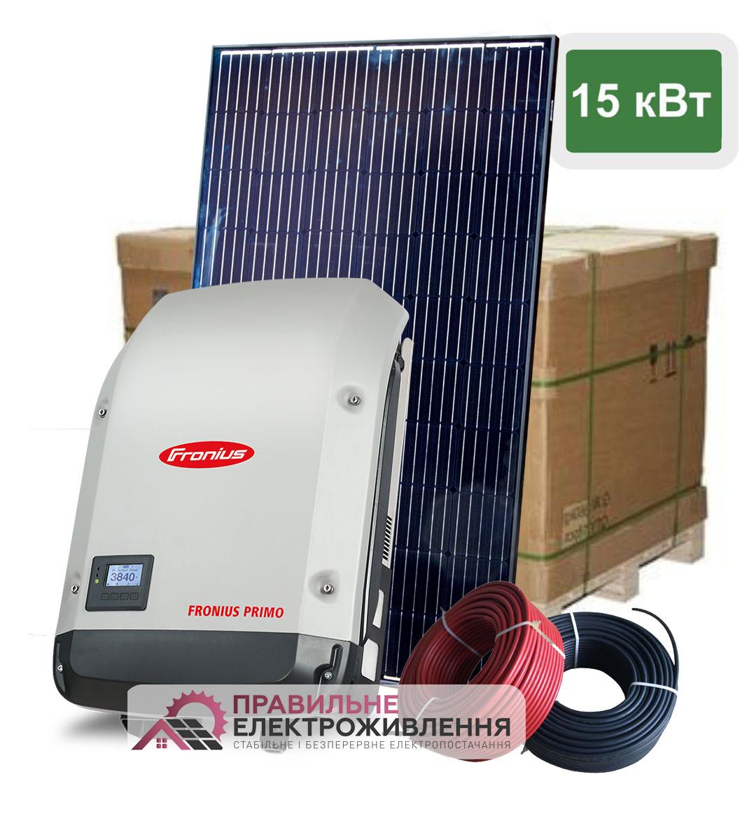 Сонячна електростанція Люкс 15 кВт (європейське обладнання)