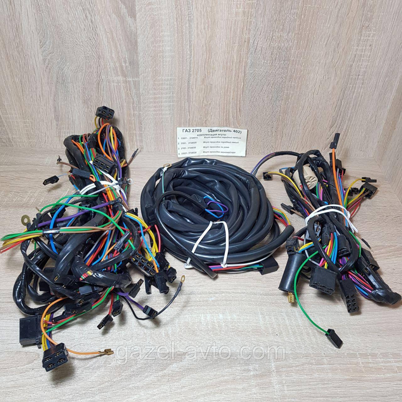 Жгут проводов (проводка) Газель дв.402 (цельномет)  (разъём задн. фонаря прямоугольный с/о) (пр-во Россия)
