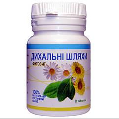 Фитовит Дихальні шляхи, 60 таблеток