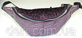 Банака женская фиолетовая