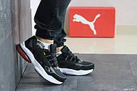 Мужские кроссовки в стиле 8417 Puma Cell Venom чорно білі