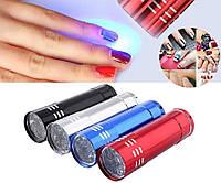 УФ лампа фонарик для гель лака диодная LED, цвет на выбор