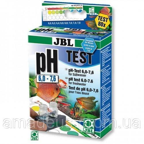 Jbl Test Рн 6,0-7,6 Тест Для Контроля Уровня Ph.